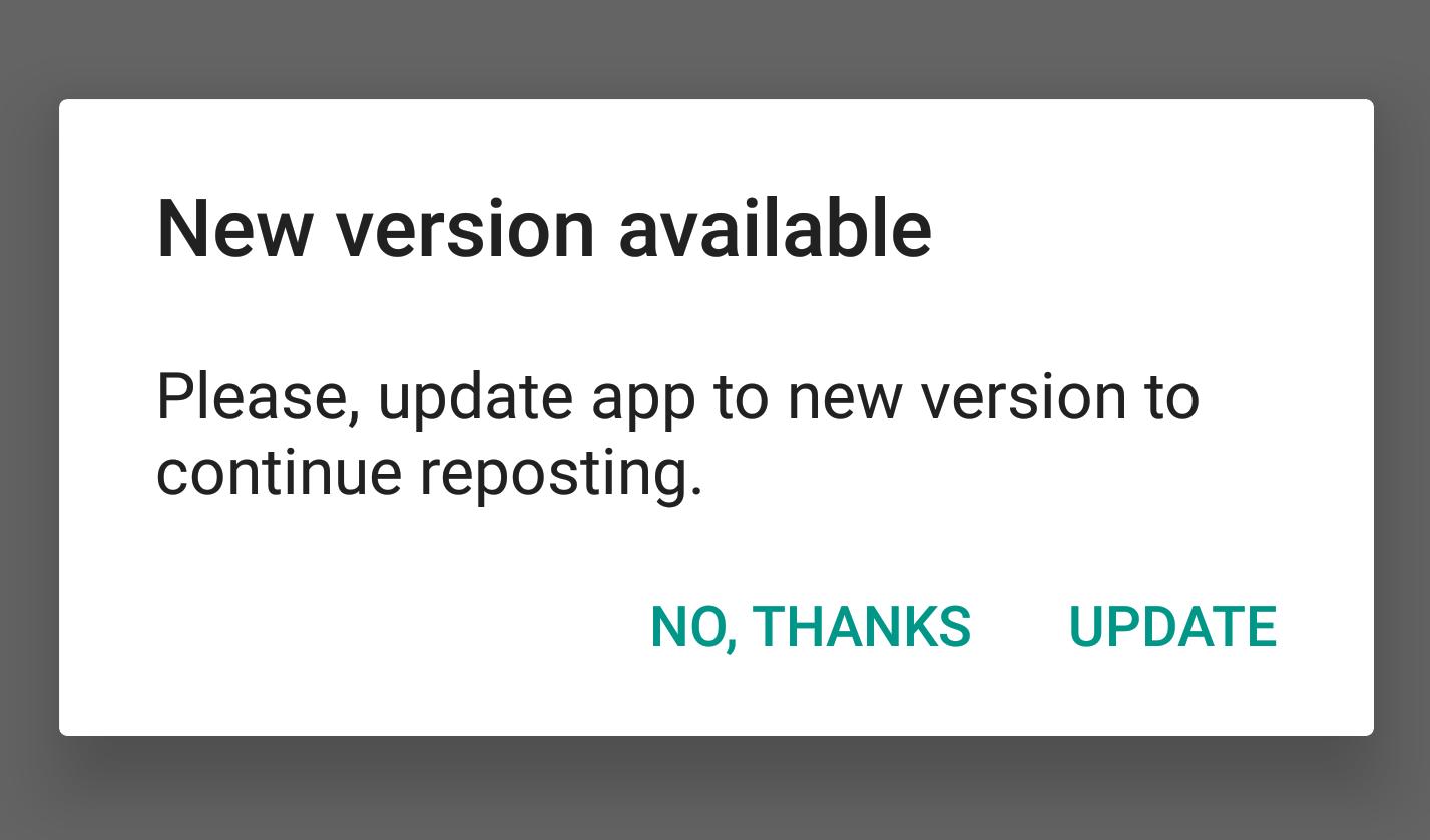 App version